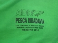 Ribadavia - Memorial Suso 2014